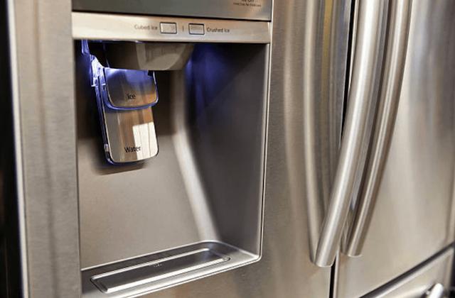 image of refrigerator water dispenser